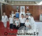Aikido Aikikai - arte-martiale in Craiova | faSport.ro